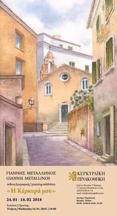 «Η Κέρκυρα μου», έκθεση ζωγραφικής του Γιάννη Μεταλληνού στην Κερκυραϊκή Πινακοθήκη Mansions, House Styles, Fancy Houses, Mansion, Manor Houses, Mansion Houses, Villas