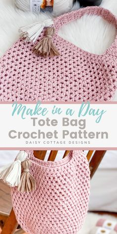 You're going to love this crochet market bag pattern. This free market tote crochet pattern is a beautiful bag with two different sizes. This easy crochet pattern is a great addition to your collection of free crochet patterns for beginners! #crcochetpattern #freecrochetpattern #easycrochetpattern #markettotecrochetpattern Crochet Market Bag, Crochet Tote, Crochet Handbags, Crochet Purses, Crochet Yarn, Macrame Patterns, Easy Crochet Patterns, Crochet Designs, Craft Patterns