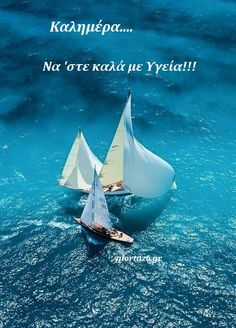 Gulet Cruise France by Yacht Boutique Gulet Victoria Sailing Cruises, Sailing Ships, Catamaran, Cruise Italy, Italy Vacation, Classic Sailing, Its A Mans World, Boat Rental, Boat Hire