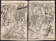 Dainyûdô Dainagon gives Mitsudô a third eye (1781)
