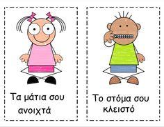 Imgs For > Preschool Classroom Rules Clipart Preschool Classroom Rules, Classroom Behavior, In Kindergarten, Preschool Lessons, Preschool Activities, Behaviour Management, Classroom Management, Class Management, Give Me Five