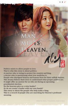 [ENG] SBS #TheFaith 'Man meets Heaven'.   cre: @ochloe