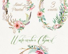 Happy Easter Watercolor Wreaths Clipart Leaves Eggs by ReachDreams