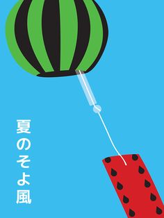 Japanese Windchime Watermelon Pop Art Print — PICA Things We Love