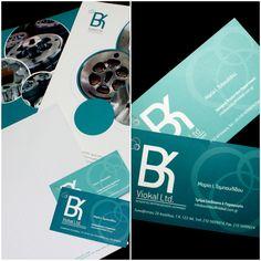 Viokal Σχεδιασμός και παραγωγή εταιρικής ταυτότητας, Folder, επιστολόχαρτα, κάρτες Σχεδιασμός προωθητικών ενεργειών