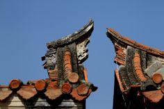 闽南建筑元素-chinese' Minnan architecture icon Chinese Icon, Chinese Style, Chinese Garden, Chinese Culture, Traditional Chinese, Wood Watch, Restaurant, China, Architecture