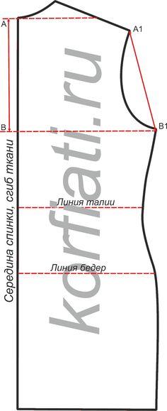 Выкройка рукава для трикотажного платья