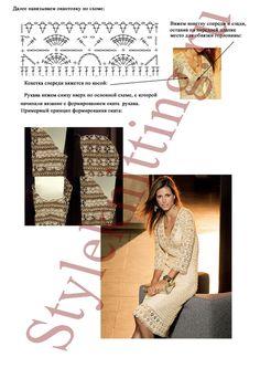 Мобильный LiveInternet Платье от Карен Миллен со схемой и описанием   Driada7 - Дневник Driada7  