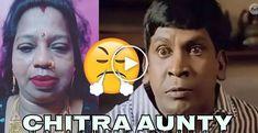 சித்திரா ஆன்டியை வைச்சு செஞ்சுட்டானுங்கப்பா – வீடியோவை பாருங்க Latest Breaking News, News Online