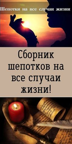 Lets Try, Life Philosophy, Fashion Sewing, Runes, Aesthetic Wallpapers, Psychology, Witch, How To Become, Wisdom