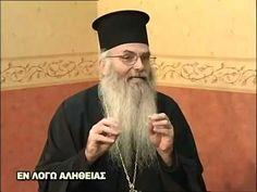 """Ο Μεσογαίας Νικόλαος στην εκπομπή """"Εν λόγω αληθείας"""" - YouTube"""