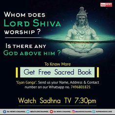 """Lord Shiva is not the Supreme God He meditates on some other God. Goddess Durga in Durga Puran (while talking to King Himalaya) gives instructions to meditate upon another god called """"Brahm"""". Verses About Strength, Verses About Love, Quotes About God, Angry Images, Gita Quotes, Spiritual Words, Inspirational Quotes For Women, Bible For Kids, Holy Quran"""