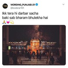 Golden Temple Amritsar, Gurbani Quotes, Spirituality, Lord, Wallpapers, Movie Posters, Film Poster, Spiritual, Wallpaper