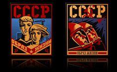 Sergey Snurnik / Book packaging design / Soviet Union Lifestyle 1945-1985