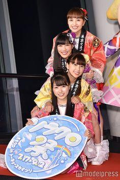 Innocent Girl, Dragon Ball Z, Sailor Moon, Girl Group, Pokemon, Momoiro Clover, Pink, Girls, Dragon Dall Z