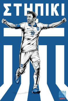"""Greece, """"Ethniki"""" """"Ethniki"""" or """"national"""" is Greece's nickname. The Greek team is also known as """"Piratiko,"""" after a Greek radio broadcaster who christened the team with the name during the opening ceremony of UEFA Euro 2004."""