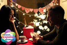 Організація романтичного побачення у Львові ♥ Ми зробимо його незабутнім і яскарвим! (093) 893 63 00