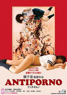 2017年1月28日から東京・新宿武蔵野館ほか全国で順次公開される園子温監督によるロマンポルノ作品映画『ANTIPORNO』の追加キャストが発表された。  …