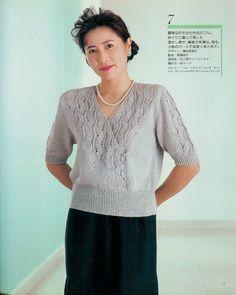 Okae Фумико Но долгое лето Ni RU сапоги люкс № 531 1991 - Один один - Один один блог