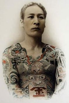 Tattoo History - Japanese Tattoo Images - History of Tattoos and Tattooing in Japan