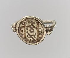 Electrum Signet Ring with Monogram Date: 7th century Geography: Made in Northern France Culture: Frankish Medium: Electrum Dimensions: Overall: 9/16 x 13/16 in. (1.5 x 2 cm) band: 1/16 x 13/16 in. (0.2 x 2 cm) bezel: 3/16 x 9/16 in. (0.4 x 1.5 cm)