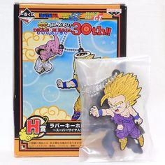 Banpresto Dragon Ball 30th Ichiban Kuji Rubber Key Holder Cell & Son Gohan Anime