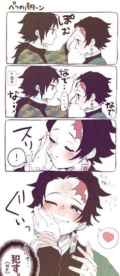 Demon Slayer, Slayer Anime, Fanarts Anime, My Hero Academia Manga, Anime Demon, Cute Wallpapers, Drawings, Character, Twitter