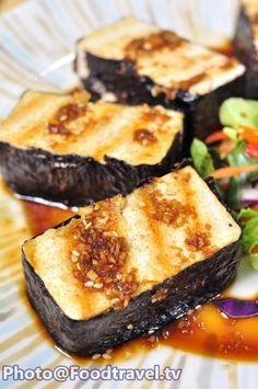 BBQ Tofu Wrapped with Seaweed (BBQ Tao Hu Hor Sa Rai) - FoodTravel.tv Recipe