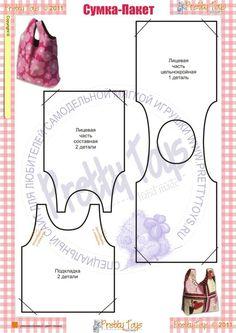 Can go off template and make your own!  Diese und weitere Taschen auf www.designertaschen-shops.de entdecken