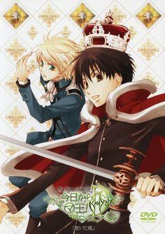 kyo kara maoh Anime Manga, Anime Art, Kyo Kara Maoh, Love Stars, Anime Ships, Image Boards, Mobile Wallpaper, Me Me Me Anime, Boku No Hero Academia
