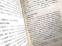 『サステナビリティと中小企業』(足立 辰雄 編)