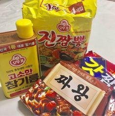 で、結局韓国でリピ買いしてるモノって何なん? | 韓・美・諸々ぶろぐ Snack Recipes, Snacks, Pop Tarts, Breakfast, Seoul, Food, Camping, Selfie, Snack Mix Recipes