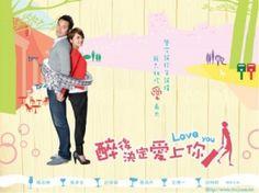 Love you drama taïwanais