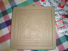HTF RETIRED 1994  BROWN BAG COOKIE MOLD BUNNY GARDEN