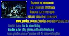 Яндекс не является для сделать реклама. Яндекс является для играть игры без реклама - http://www.yandex.com.ar/yandex-not-advertising.htm -------------  Yandex is not for do advertising. Yandex is for play games without advertising - http://www.yandex.com.ar/yandex-not-do-advertising.htm ----------  Yandex no es para hacer publicidad. Yandex es para jugar a juegos sin publicidad - http://www.yandex.com.ar/yandex-no-publicidad.htm ---------  http://www.yandex.com.ar