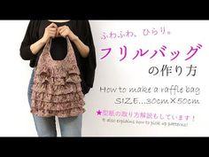 DIY フリルバッグの作り方 How to make a raffle bag Hoshimachi - YouTube