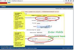 Download Aadhaar Card Online| Get (UIDAI) E- Aadhaar Card From Enrolment Id Online