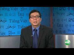 RFA Khmer's live video. Live, Youtube, Youtubers, Youtube Movies