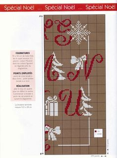 sampler natale 4/4, alphabet charted for needlepoint or cross stitch