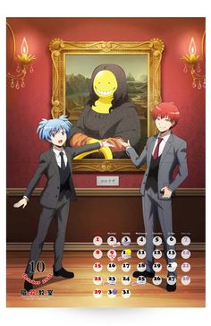 Why do I love this so much? - DA | Koro-sensei | Nagisa Shiota | Karma Akabane