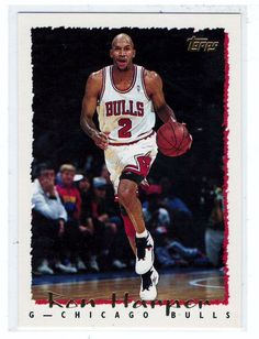 Sports Cards Basketball - 1995 Topps Ron Harper