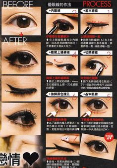 8ee6819bc08 Idk what it says but it's pretty easy to follow along. Chinese Makeup, Asian