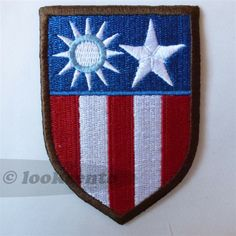 WWII style C.B.I. (China Burma India) Theater Shoulder  patch, as worn by the AVG Flying Tigers. Free shipping worldwide. $9.45
