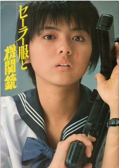 Sailor Suit and Machine Gun / Sailor-fuku to kikanju / セーラー服と機関銃 - japanese Movie Love Movie, I Movie, Action Movie Poster, Movie Magazine, Battle Royale, Japanese School, Kawaii, Japan Girl, Cool Posters
