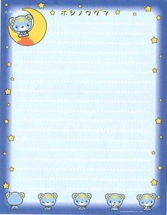 Kawaii memo paper - Sanrio