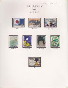 イメージ2 - 日本の歌シリーズ。の画像 - りんご屋さんの切手と農業、その他の雑談。 - Yahoo!ブログ
