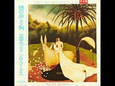 Midori Takada - Through The Looking Glass. - YouTube