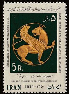 Iran Stamp Scott# 1593. MNH. Just this image alone is awesome. MOre of a late model winged lion. On all early Iran stamps-there was a winged lion holding a sword-all symbols of Iran and it rich history. I just bought this stamp in a collection of stamps and thought what an awesome image!