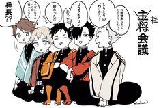 みさかな🐠 @misakana_3 Haikyuu Funny, Haikyuu Fanart, Haikyuu Anime, Anime Crossover, Haikyuu Characters, Kuroko, Fan Art, Twitter, Gold