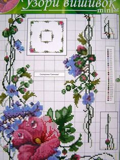 Cross stitch Ukrainian Embroidery Flower Patterns Tablecloth Pillow Napkin 7 uz